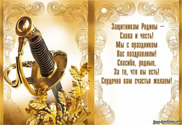 поздравление для казака с 23 февраля теннис девочка начала
