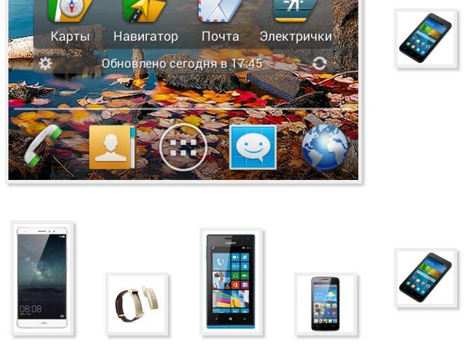 Firmware to Huawei