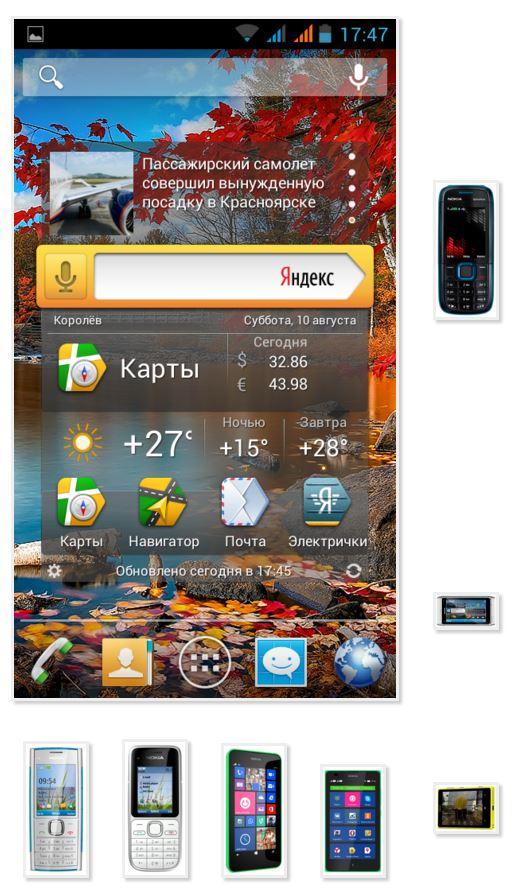 Firmware to Nokia