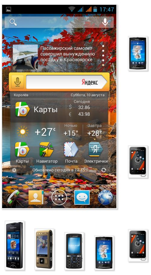 фото программы на сотовый телефон
