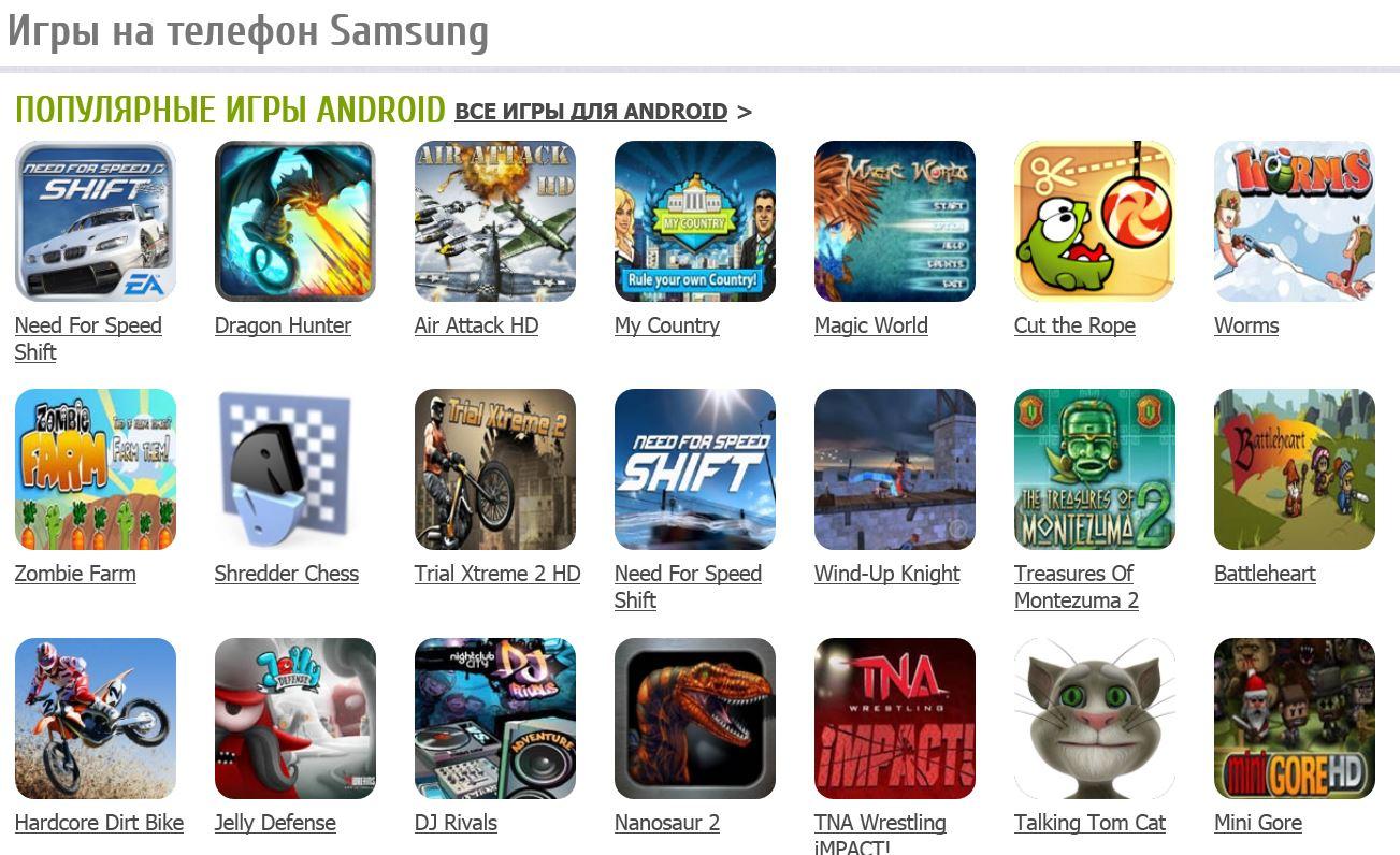 Скачать бесплатно игру говорящий кот том на телефон samsung wave.
