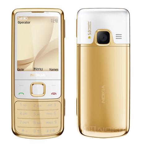 Инструкция Nokia 6700 Tv