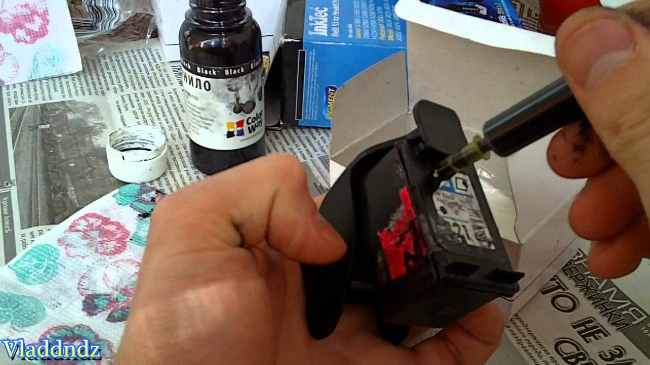How to fill the black and color cartridge