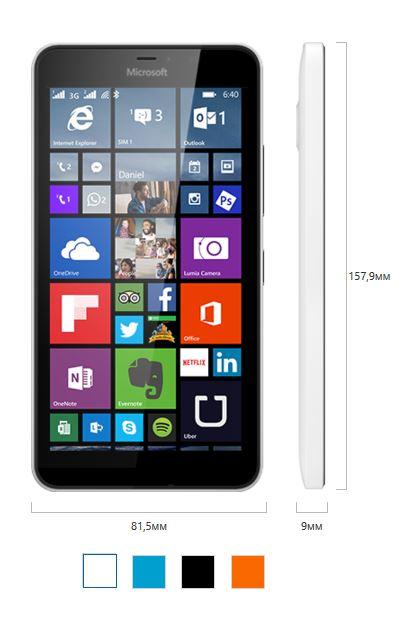 new phone Lumia 640 XL