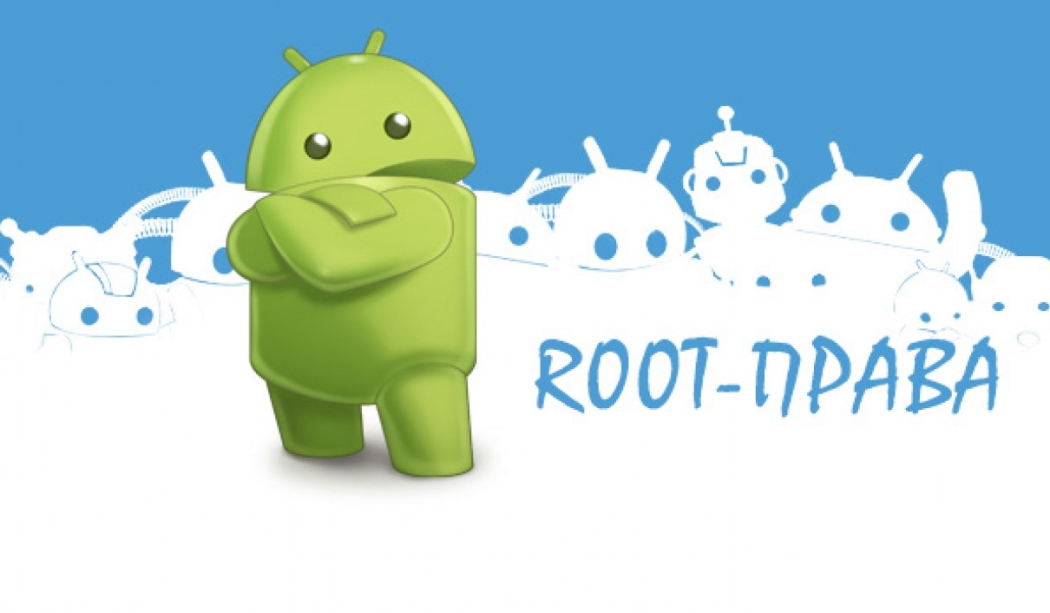 logo Root on Android