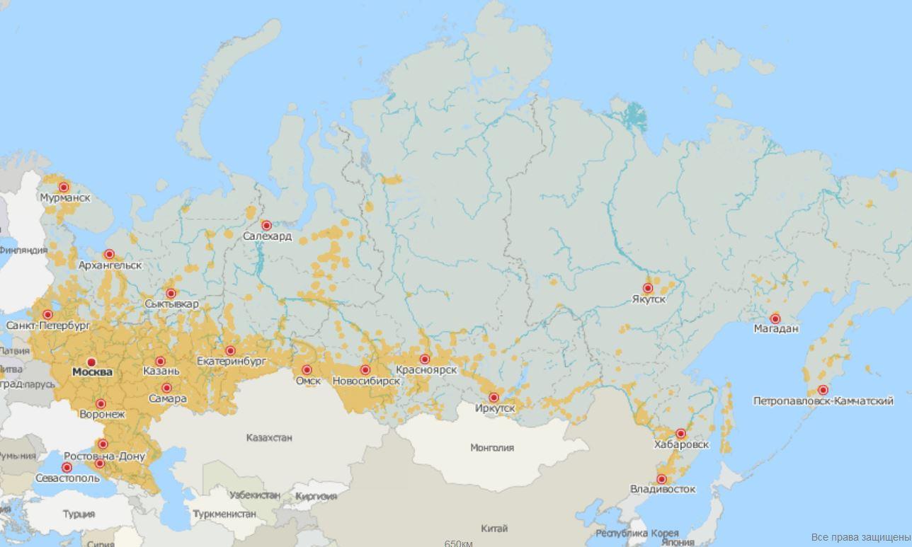Russian Coverage beeline 3g