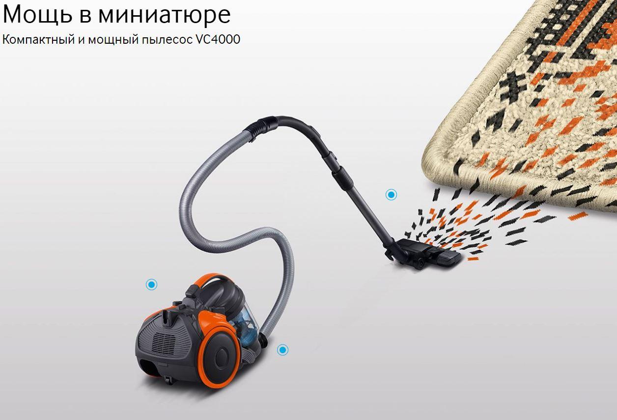 vacuum cleaner VC400
