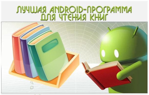 logo read Android