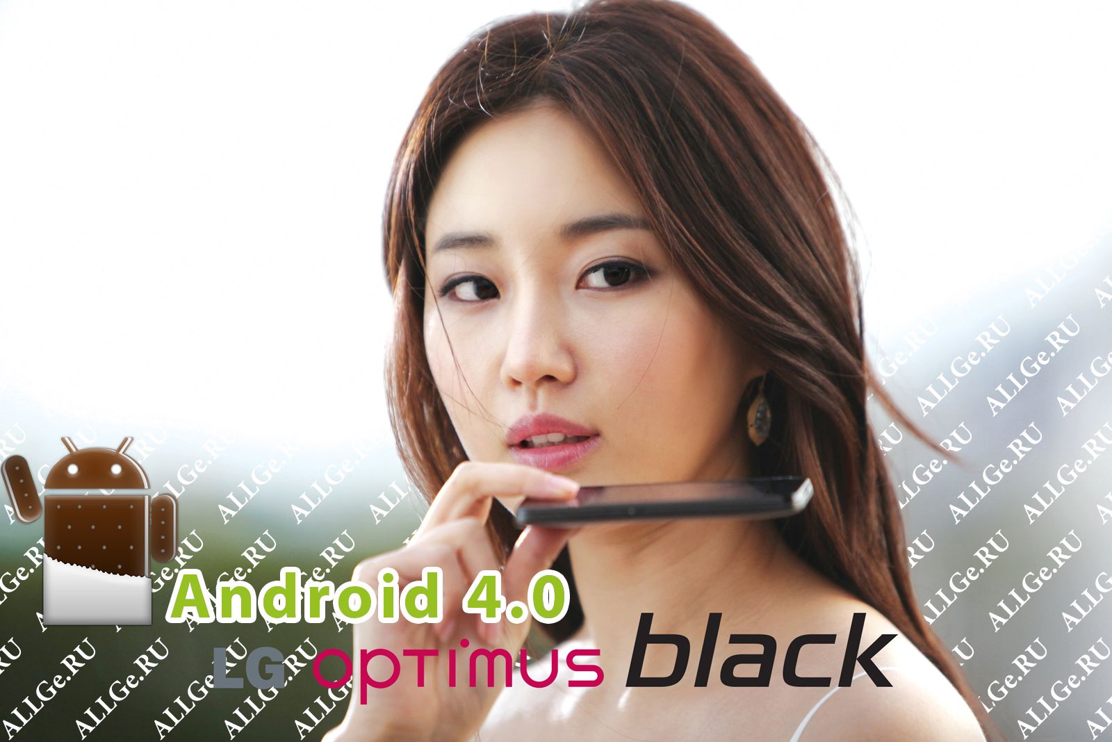 Service manuals for LG Optimus