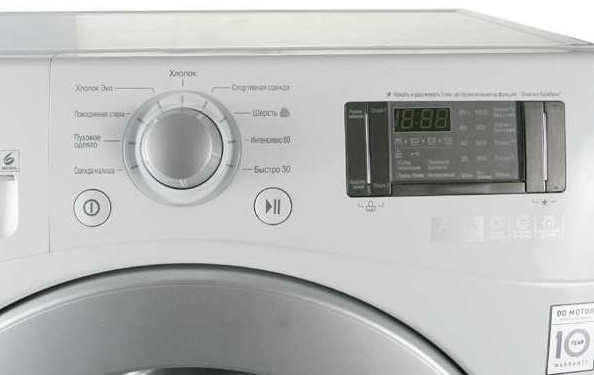 Washer LG F1048ND1