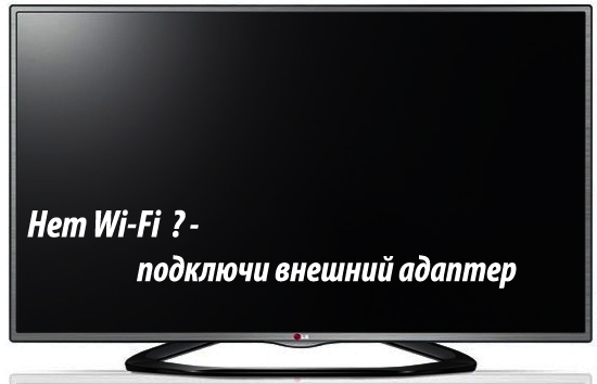 Buy Adapter lg  TV xeon e5450 3.0 GHz lga 771
