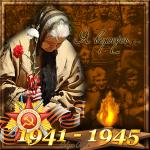 Picture postcard mms Женщина с гвоздиками у Вечного огня и надпись — Я вернусь... happy birthday