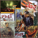 Picture postcard mms Плакаты с Войны и надпись — Победа 1945 happy birthday