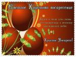 Picture postcard mms Красивая Открытка с Летающими Бабочками и Поздравление: Будем в этот день полны веселья ... happy birthday