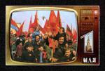Picture postcard mms В телевизоре советских времен, меняющиеся фотографии с Людьми на демонстрации, с флагами и транспарантами happy birthday