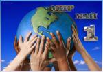 Picture postcard mms Руки держат земной шар, вокруг летает анимированная змейка, надпись Мир, Май happy birthday