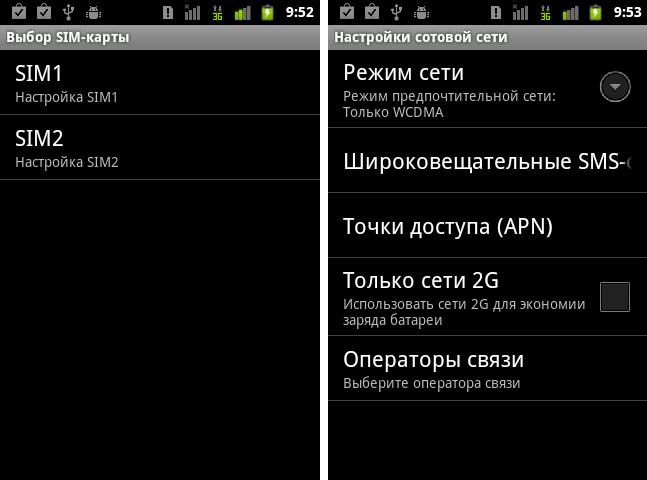Как просмотреть mms на телефоне samsung регистрация в play market на телефон samsung galaxy s4 mini