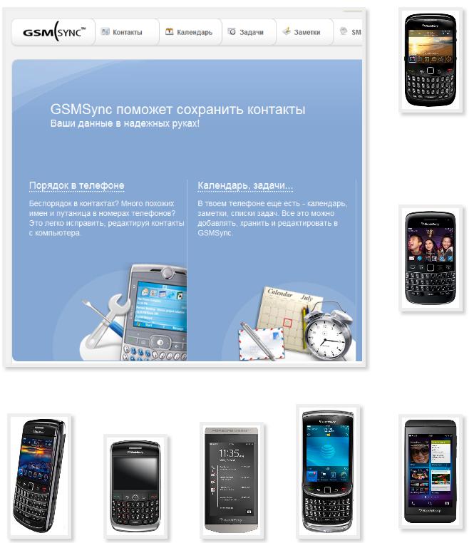 интернет с планшета через другой телефон