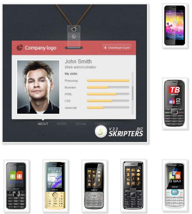 explay n1 как с сим перенести контакты на телефон