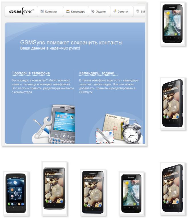 Телефона планшета lenovo с возможностью
