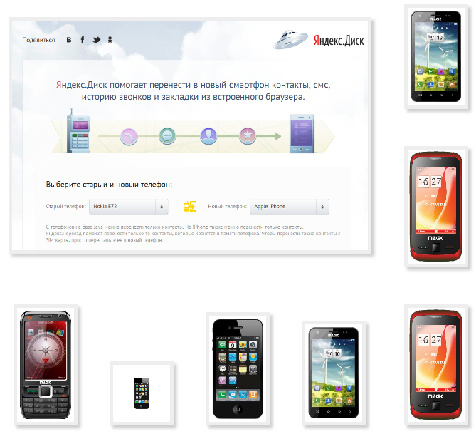 TextArea как перейти на новую строку - Java GUI & JavaFX