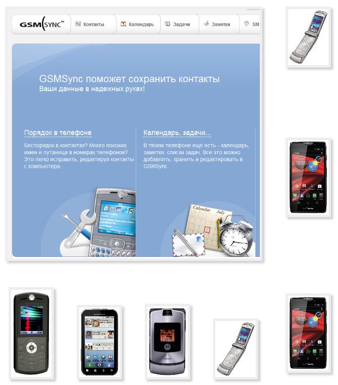Пошаговая инструкция установки интернета и icq в телефон моторола