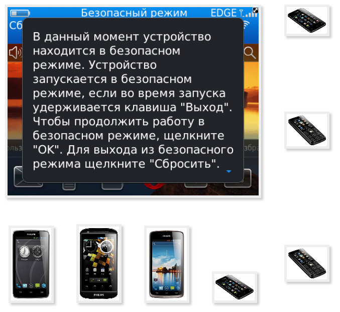 Phone Philips copy to transfer to contacts from file contact.cdb