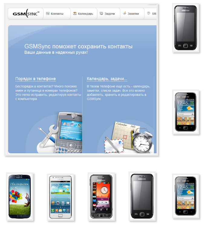 Phone Samsung copy to transfer to contacts from gsmsync.ru