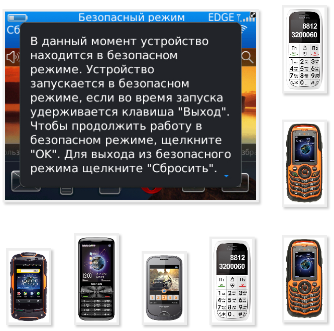 Phone TeXet copy to transfer to contacts from file contact.cdb