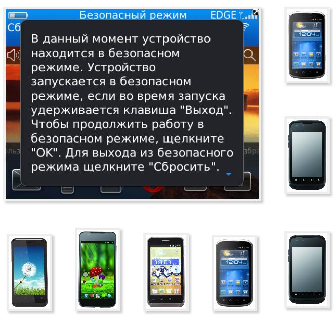 Инструкция По Эксплуатации Смартфона Zte T 630 - фото 10