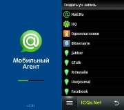 download agent phone