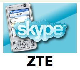 как установить скайп на мобильный телефон