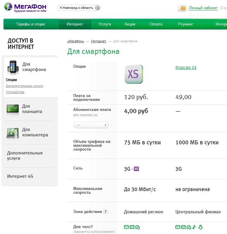 Эрисман обои официальный сайт великий новгород 8