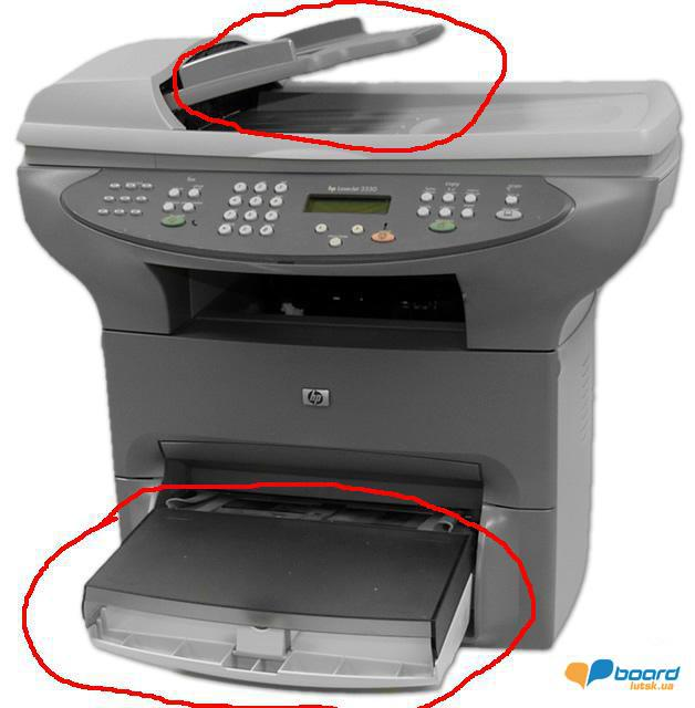 error scanner