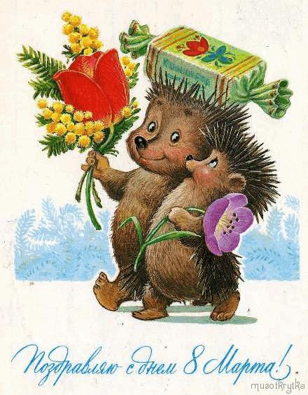 Бесплатно открытки со цветами