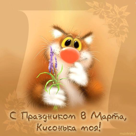Анимационная открытка, анимированная ...: sms-mms-free.ru/animated_picture_postcard_mms/holiday/march_8/mms...