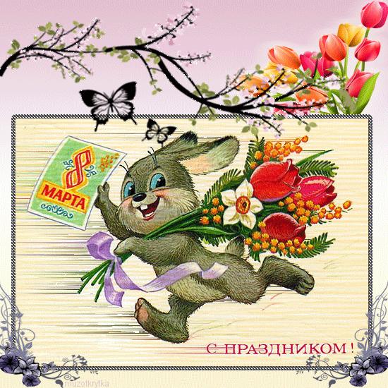 Анимационные открытки с днем рождения на мобильный