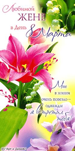 Поздравление с днём рождения женщине лариса