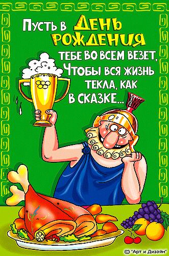 Дом СоветовЪ - Портал о строительстве, ремонте и отделке