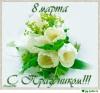 Picture postcard mms с Белыми Розами happy birthday