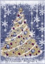 Picture postcard mms много снежинок, белая гирлянда, настоящая новогодняя елка happy birthday