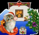 Picture postcard mms камин, огонь, котенок в новогодней шапке happy birthday