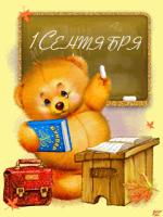 mms postcard