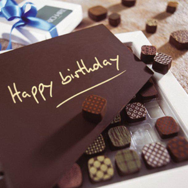 Анимационная картинка с днем рождения для мужчины
