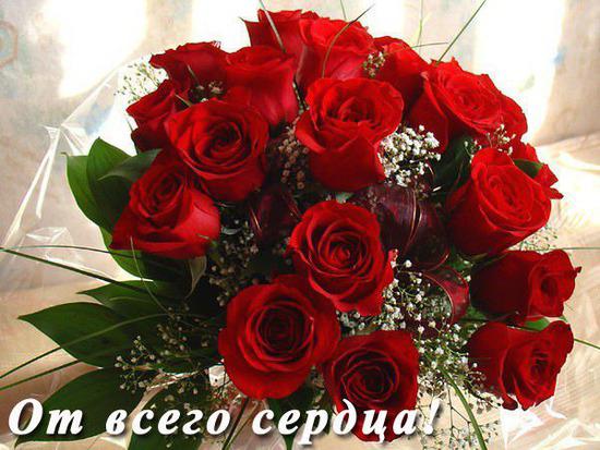Поздравления мужу и жене на день рождения
