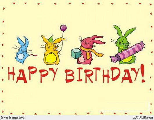 Ржачные поздравления с днем рождения картинки с надписями