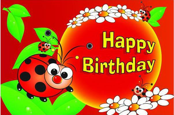 Смс поздравления день рождения