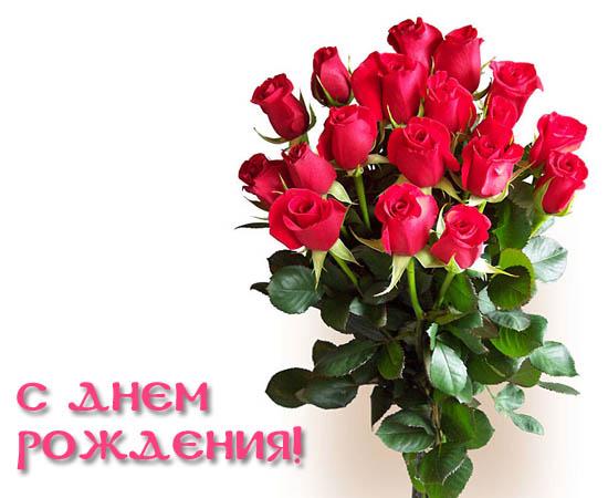 Поздравления с днем рождения женщине в прозе