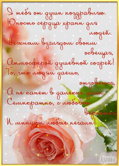 http://sms-mms-free.ru/sites/default/files/images/happy_birthday_643_2.png
