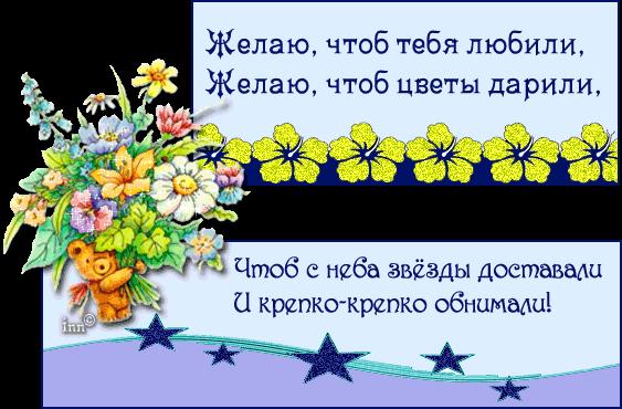 Колокольчики цветы двулетники